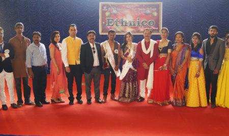 Ethnico 2017
