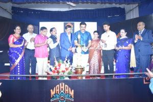Maham Inauguration 2020